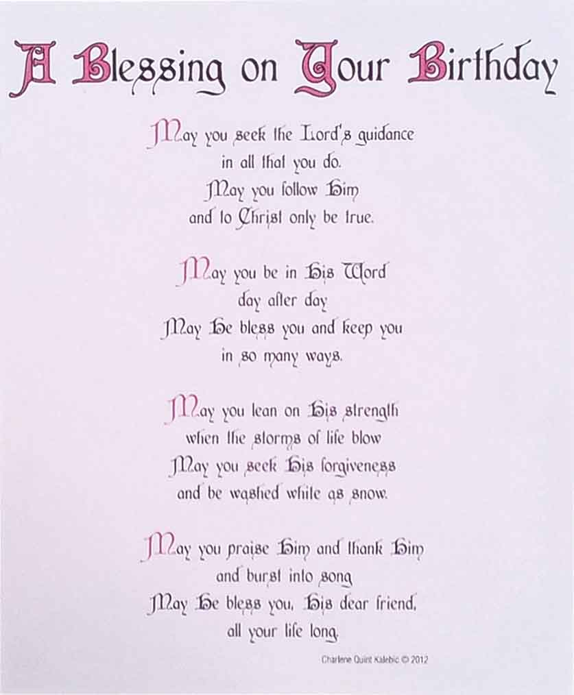 birthday quotes my blessing quotesgram